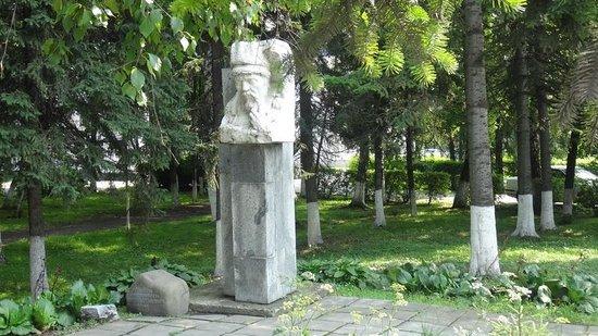 Ulagashev Public Garden