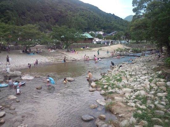 Nakanoahima Park