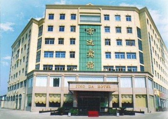 Shijixing Holiday Hotel: Exterior View
