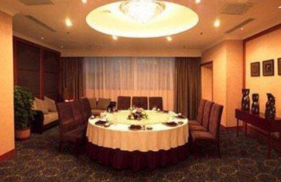 Royal Hotel Shenyang : Restaurant
