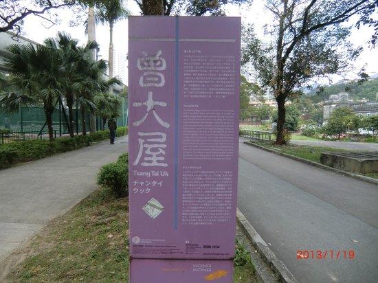 Tsang Tai Uk: 観光案内