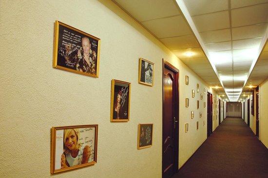 Tatarstan Business Hotel: Аллея звезд