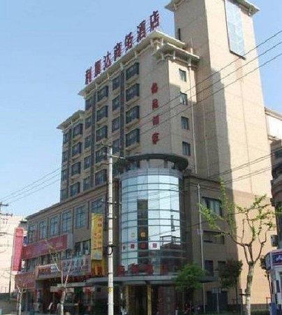 Lijiada Hotel