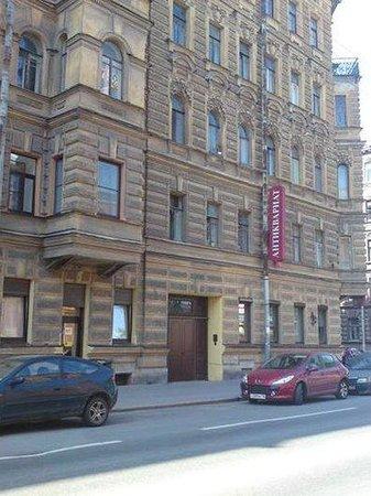 Art-Hotel Radischev