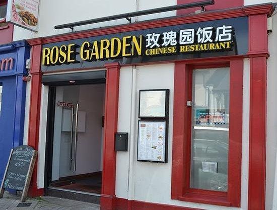 Rose Garden Douglas: Rose Garden
