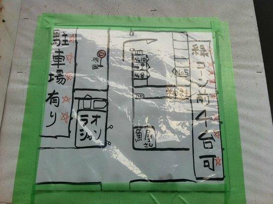 Hiratsuka, Japón: 駐車場
