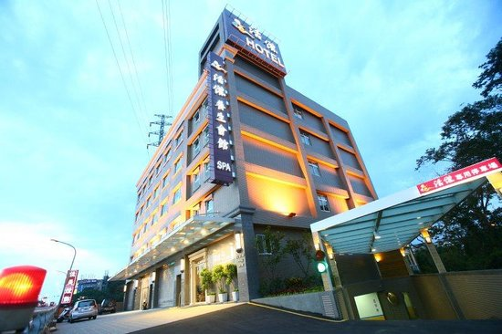 Aroma Hotel : Other Hotel Services/Amenities
