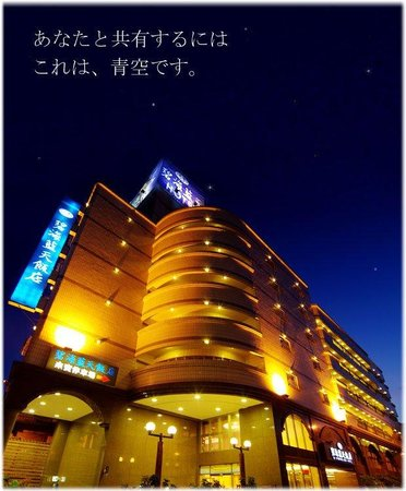 Shiung Hotel