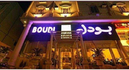Boudl Hera'a: Exterior