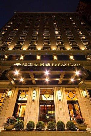 Photo of Fullon Hotel Linkou Taoyuan