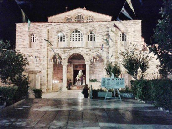Panayia Ekatondapiliani Cathedral : Η εκκλησία εσωτερικά