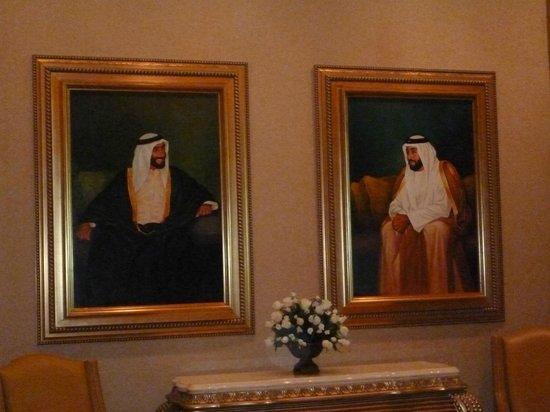 Emirates Palace: Основатели эмиратов