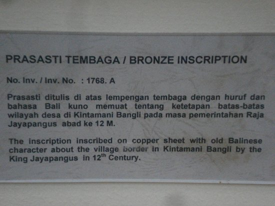 Bali Provincial State Museum (Negeri Propinsi Bali): Sign for the four copper shields