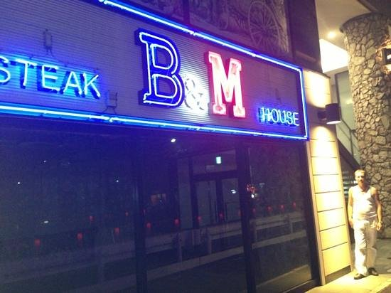 Steakhouse B&M: steak house