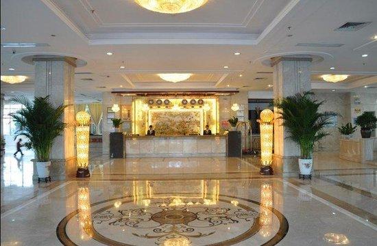 Xixi Hotel: Lobby