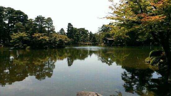 Kenrokuen Garden: lago