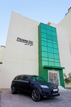 Park Inn by Radisson Al Khobar: Fitness Inn entrance
