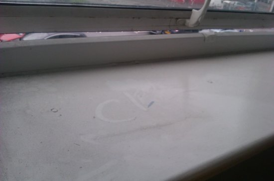 Travelodge St Austell Hotel: Landing window ledges looked like they had not been cleaned for a long time!