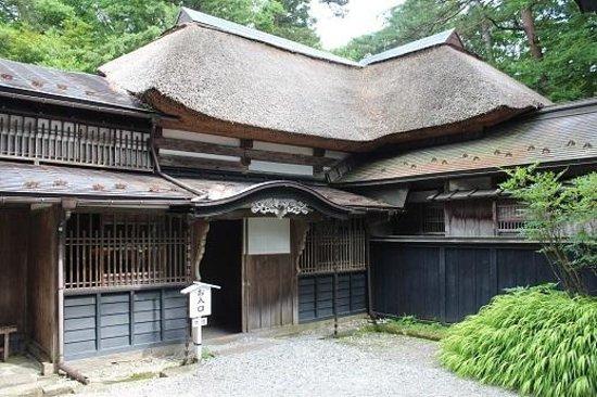Aoyagi Samurai Manor : 青柳家