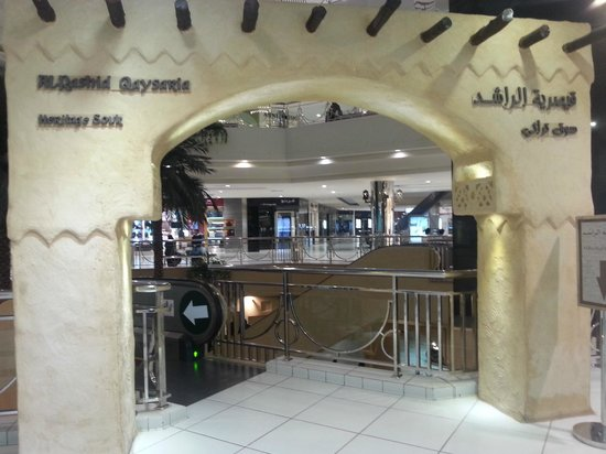 Photo of Mall Al-Rashid Mall | مجمع الراشد at Dhahran Rd, Khobar 35814, Saudi Arabia