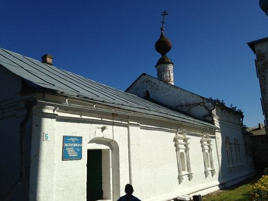 Vyazniki, روسيا: краеведческий музей