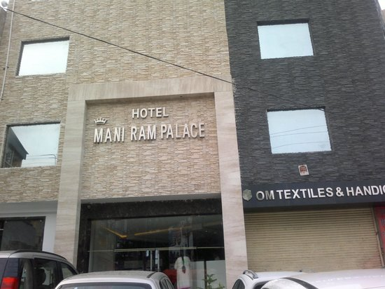 Hotel Maniram Palace: The hotel