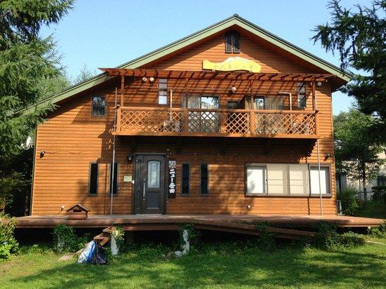 New Yoshida: Main Cottage with Reception...