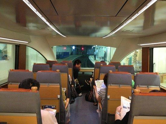 Odakyu Limited Express Romancecar: Front Paranoma Seats