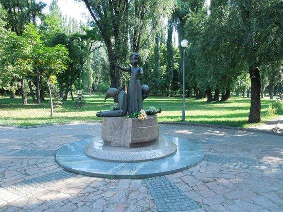 Babi Yar Memorial: Kinderdenkmal