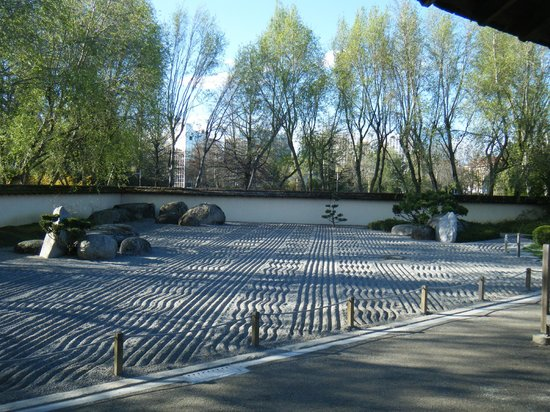 Jardin Japonais : jardim zen do jardim japones
