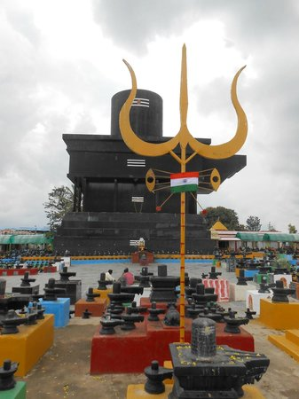 Kotilingeshwara: God
