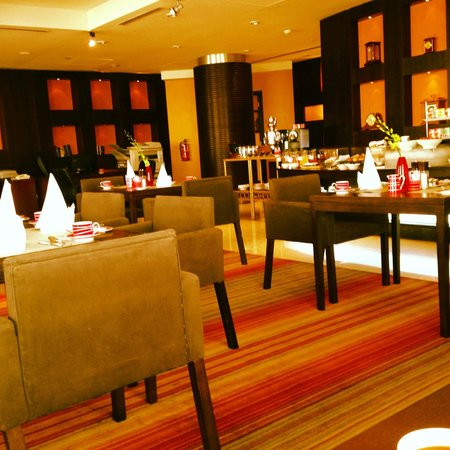Radisson Blu Hotel, Doha: The business lounge at Radisson Blu Hotel in Doha