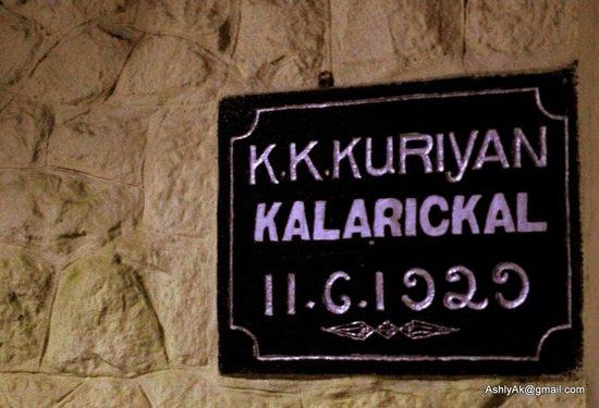 Kalarickal Heritage Bungalow: 1