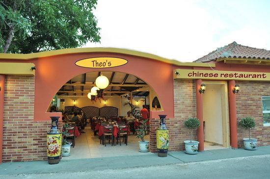 Theo's Chinese Restaurant