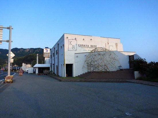 Kanaya Base