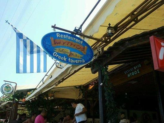 Gazi, Greece: Taverna Mythos