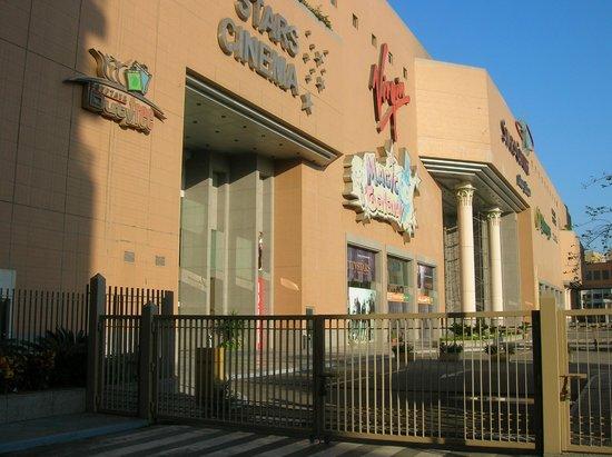 InterContinental Cairo Citystars: Le mall
