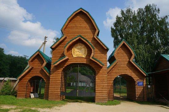 Sumarokovskaya Elk Farm