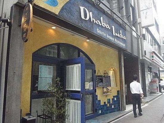 Dhaba India: ダバ・インディア
