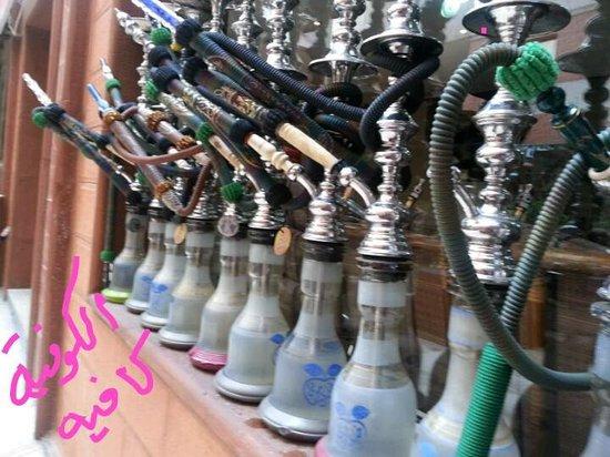 Al Kofeya Cafe