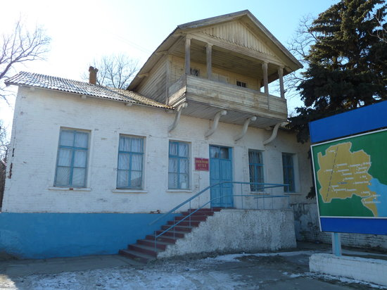 Museum of History and Local Lore of the Liman Village