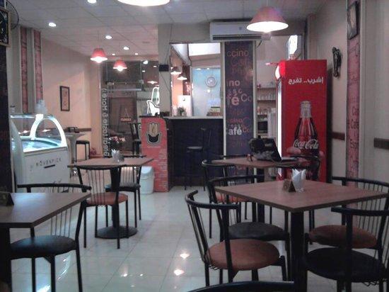 Baladina Cafe : بلدينا كافيه