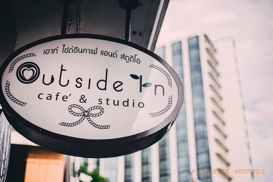 Outside in Cafe' & Studio