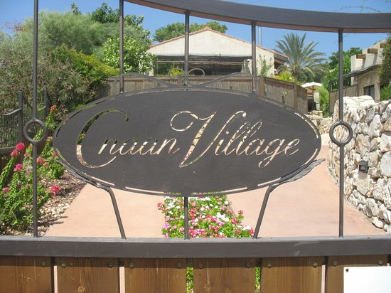 Cnaan Village Boutique Hotel & Spa: Entrance