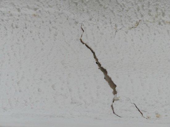 Hipotel Paris Printania: Mur