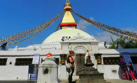 Hyatt Regency Kathmandu: stupa