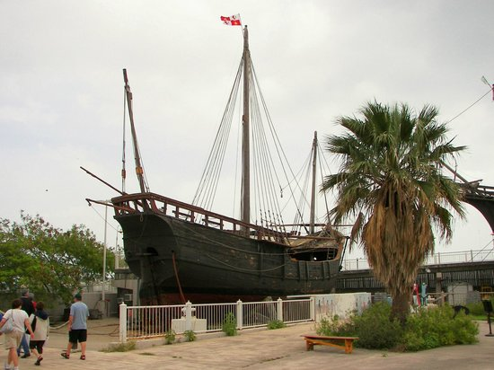 Corpus Christi Museum of Science and History: Santa Maria