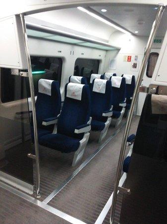 AREX (Airport Railroad Express): 13.02.09【A'REX】車内②