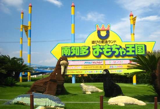 Minami Chita Beach Land: 隣接したおもちゃ王国