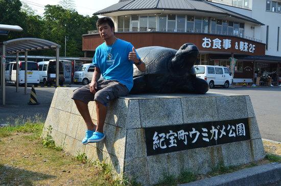 Kihocho Umigame Park: esculturas na parada